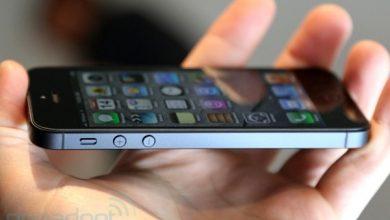 Photo of Quando sarà disponibile iPhone 5 in Italia ?