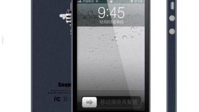 Photo of iPhone 5 cinese – Scopri il GooPhone i5