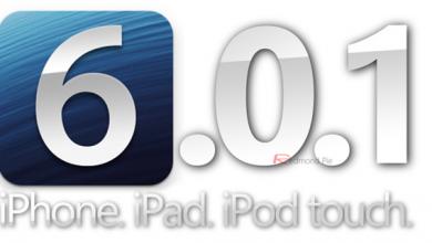 Photo of iOS 6.0.1 – Nuovo rilascio Apple ( Link Download )