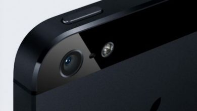 Photo of iPhone 5 in abbonamento – Scopri ora le tariffe più vantaggiose