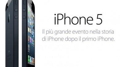 Photo of Breve presentazione dell'iPhone 5