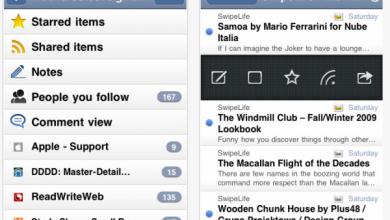 Photo of MobileRSS – L'app per le tue news