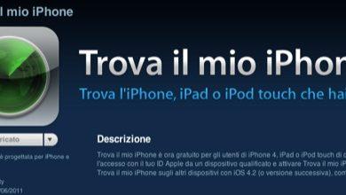 """Photo of L'applicazione """"Trova il mio iPhone"""" ti risolve un mucchio di problemi!"""