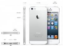 2012-iphone5-gallery7-zoom_GEO_HK_LANG_ZH