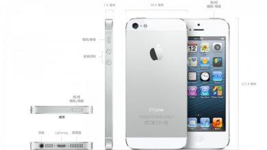 Photo of Prezzi troppi alti: Apple non incanta il mercato cinese