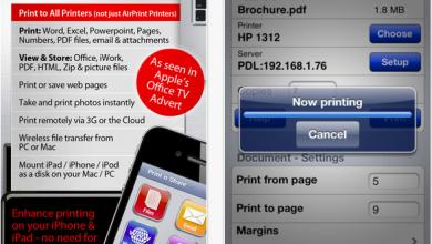 Photo of Applicazioni multifunzione per iPhone: quali sono le migliori