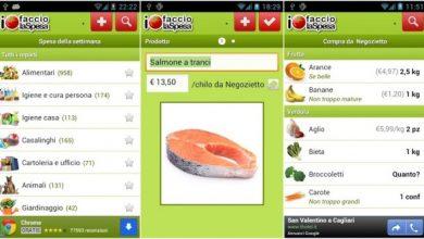 Photo of Faccio la spesa, con il mio iPhone