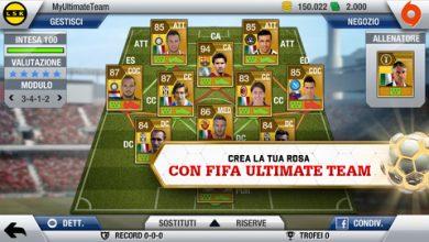Photo of Fifa 13 per iPhone, un successo mondiale