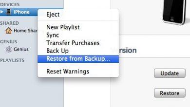 Photo of Come eseguire il backup dei dati con iOS e avere l'iPhone come nuovo