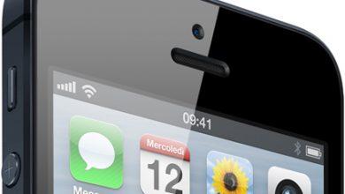 Photo of Come si connette a internet l'iphone 5 – wi-fi e 3G