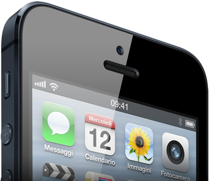 how to find wifi password on iphone 5