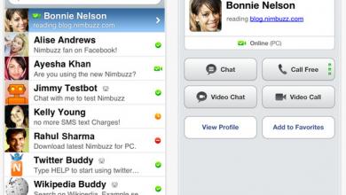 Photo of Nimbuzz per iPhone – Parla gratis con i tuoi amici