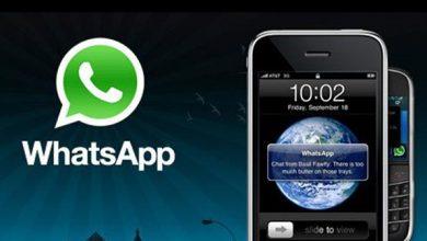 Photo of Le migliori applicazioni per iPhone 5 gratis del 2013