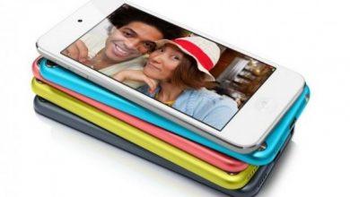 Photo of Rumors sull'iPhone 5S – Arriva la prima foto