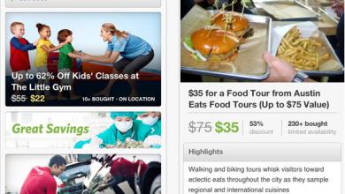 Photo of Applicazione Groupon per iPhone: come trovare le migliori offerte con un tap