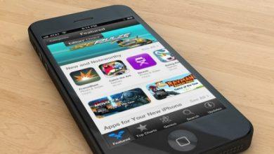 Photo of Il nuovo iPhone 5s o iPhone 6 avrà un sensore per impronte digitali?