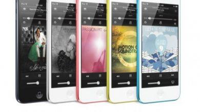 Photo of iPhone 5S esce il 20 giugno con il nuovo iOS 7
