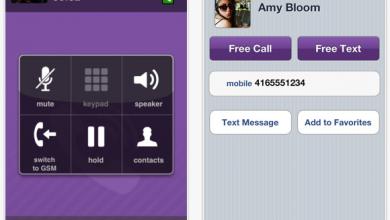 Photo of App per parlare gratis con iPhone: Viber, il nuovo Skype