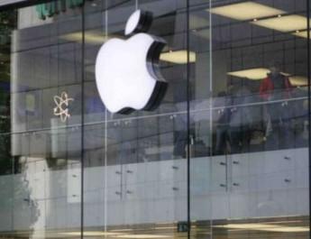 wall street apple