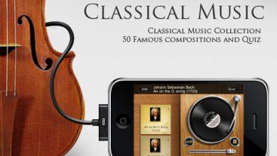 Photo of La migliore musica classica per te sul tuo iPhone