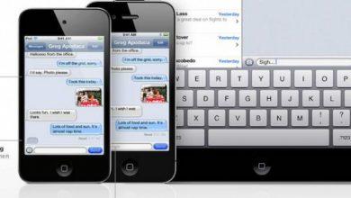 Photo of Come attivare iMessage sull'iPhone ?