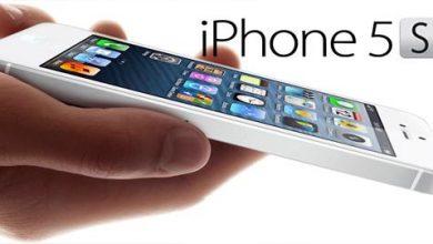 Photo of Apple iPhone 5S prezzo – Caratteristiche