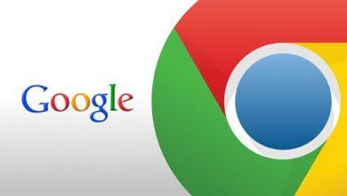 Photo of Come cancellare la cronologia di Google Chrome ?