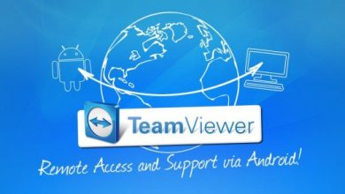Photo of Come scaricare TeamViewer in Italiano