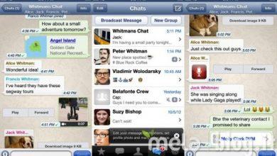 Photo of Come aggiungere contatti su Whatsapp