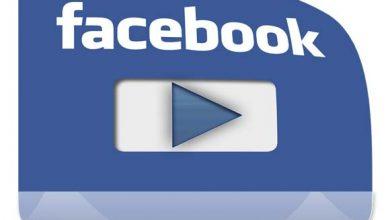Photo of Come disabilitare l'avvio automatico dei video su Facebook