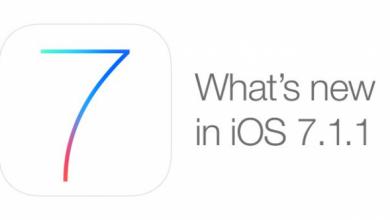 Photo of iOS 7.1.1 – Link download e principali aggiornamenti