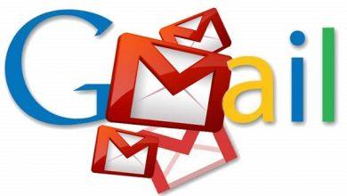 Photo of Come cambiare la password di Gmail