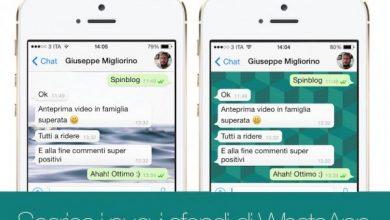 Photo of Come cambiare sfondo su Whatsapp