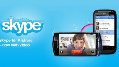Photo of Come scaricare Skype