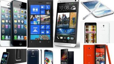 Photo of Come scegliere uno smartphone ?