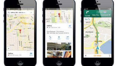 Photo of Come salvare le mappe offline su Google Maps per iPhone