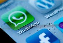 Photo of Come aggiungere l'immagine di profilo su Whatsapp