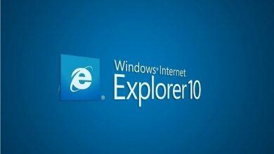 Photo of Come velocizzare Internet Explorer
